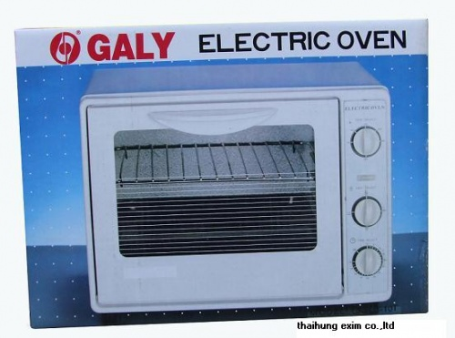 Tủ sấy dụng cụ Galy electric oven nhỏ